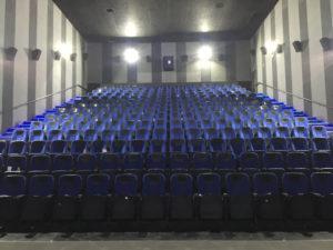 SM Seaside City - Cinema