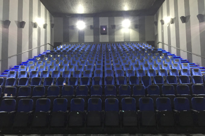 Theater SM Seaside City